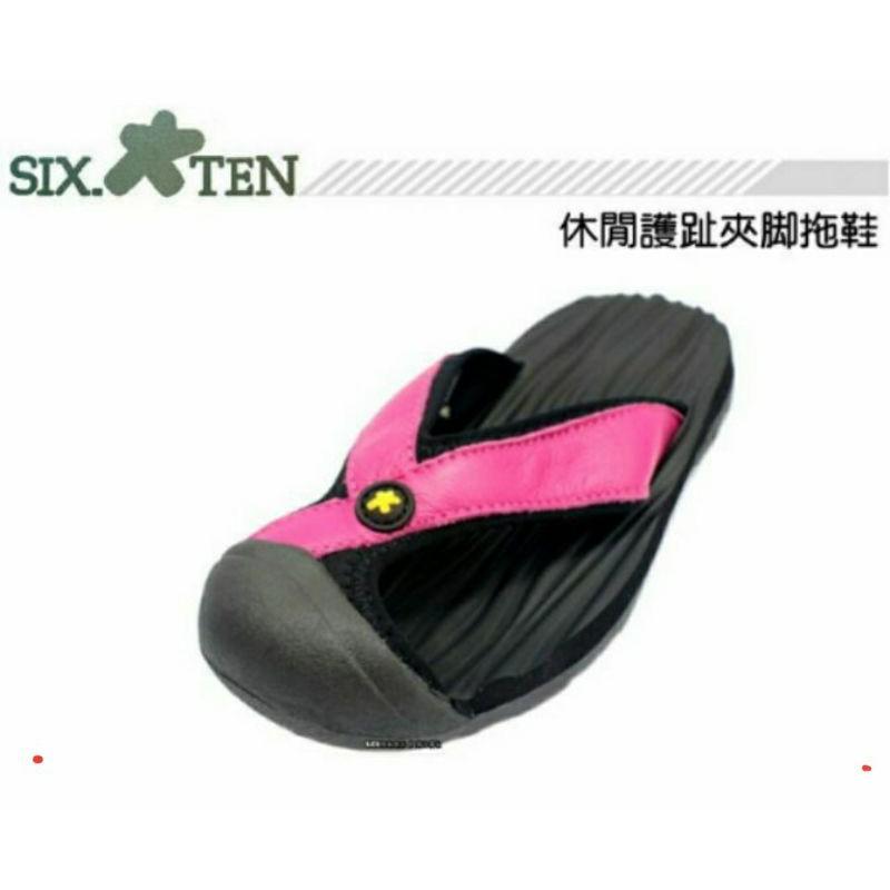 SIX TEN女款運動休閒護趾夾腳拖鞋 (桃紅 W81024 )