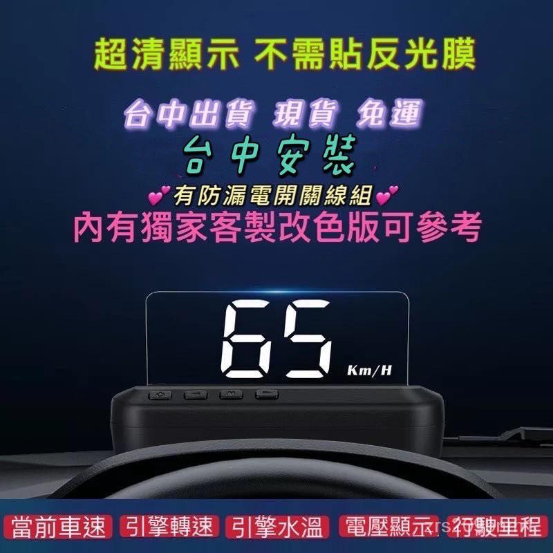 C100 H80 抬頭顯示器Toyota RAV4 Altis Sienta Yaris Vios Camry  HUD