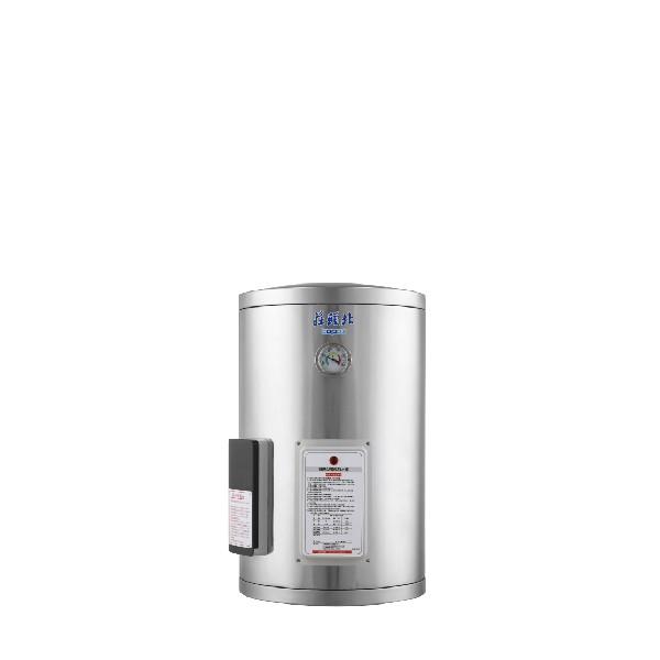 新竹 莊頭北 TE 1120 直掛式 12加侖 電熱水器