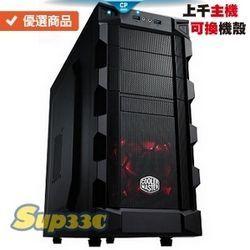 華擎 H470 Phantom Gaming INNO3D GTX1650 SUPER 0D1 電腦 電腦主機 電競主機