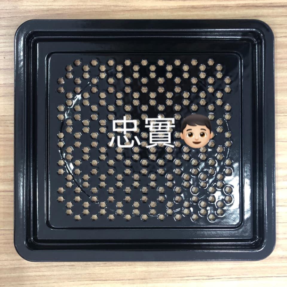 💙Panasonic 國際牌 蒸氣烘烤爐 NU-SC110 NU-SC100專用 烤架 烤盤 蒸盤