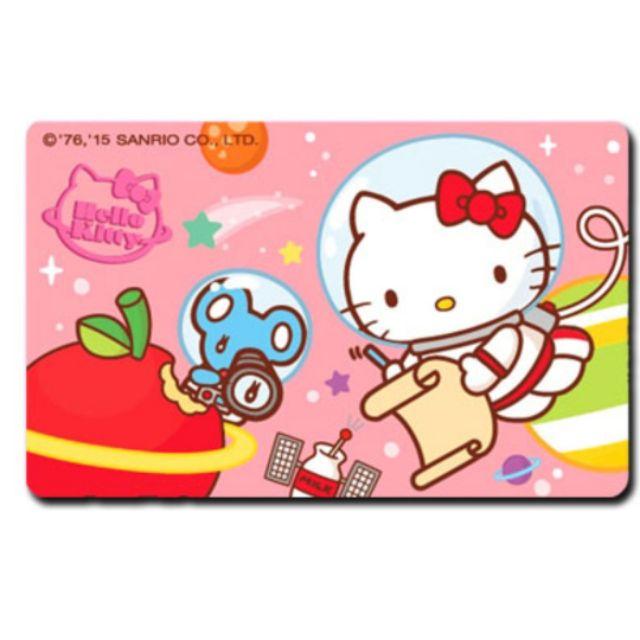 🍓 Hello Kitty 悠遊卡-太空版 (個人珍藏/限量1張)