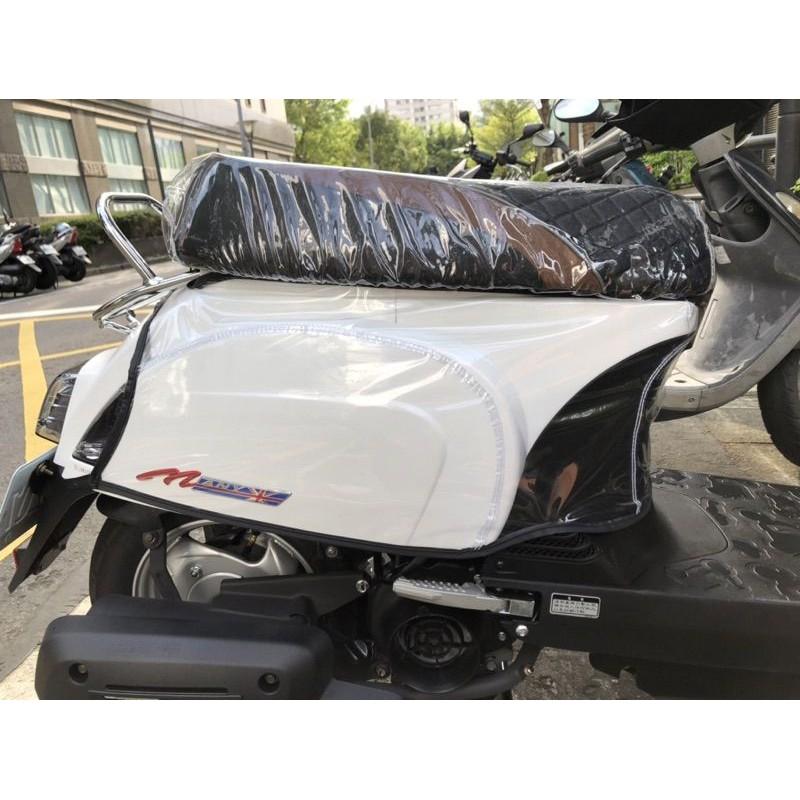 預購👉專用防刮套👈Many110 many110 光陽 車身防刮套 車身保護套 車罩 車套 防水 防塵