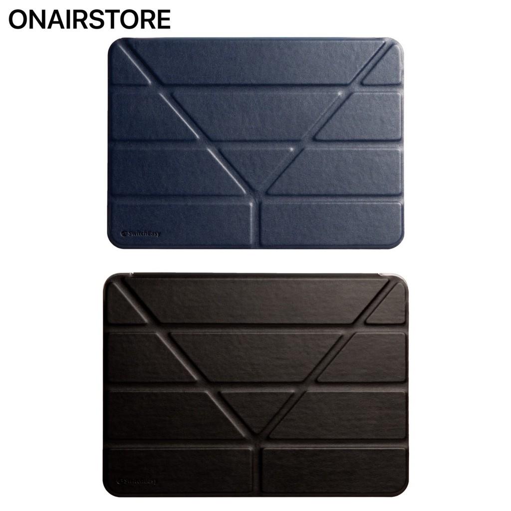 美國 SwitchEasy 10.9吋 iPad Air 4 Origami 掀蓋皮保護套 保護殼 平板套 平板 掀蓋式
