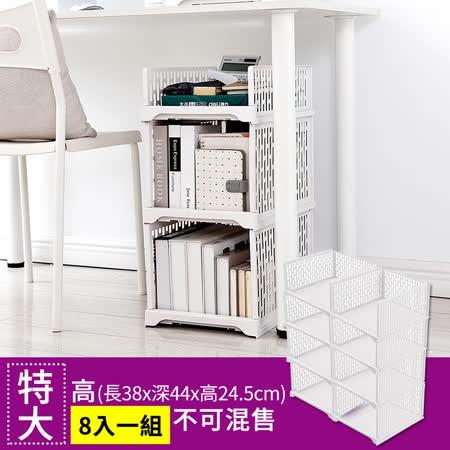 Mr.box 特大 高款 8件組 日式 抽取式 可疊衣櫃 收納架 書架 置物籃 籃子 收納