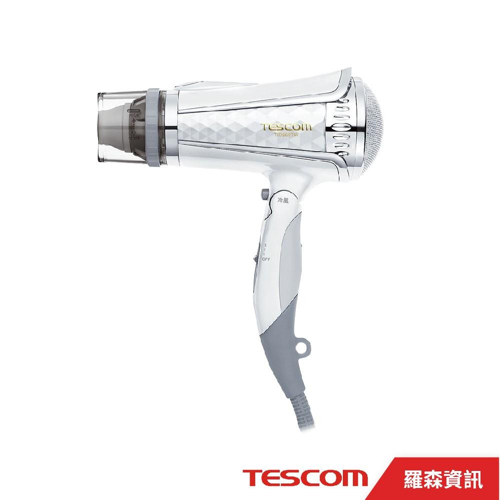 TESCOM TID960 TID960TW 負離子 吹風機 大風量 粉 桃 白 原廠公司貨 免運