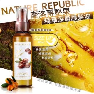 韓國╳ Nature Republic 摩洛哥堅果精華深層護髮油 (80ml) 新北市