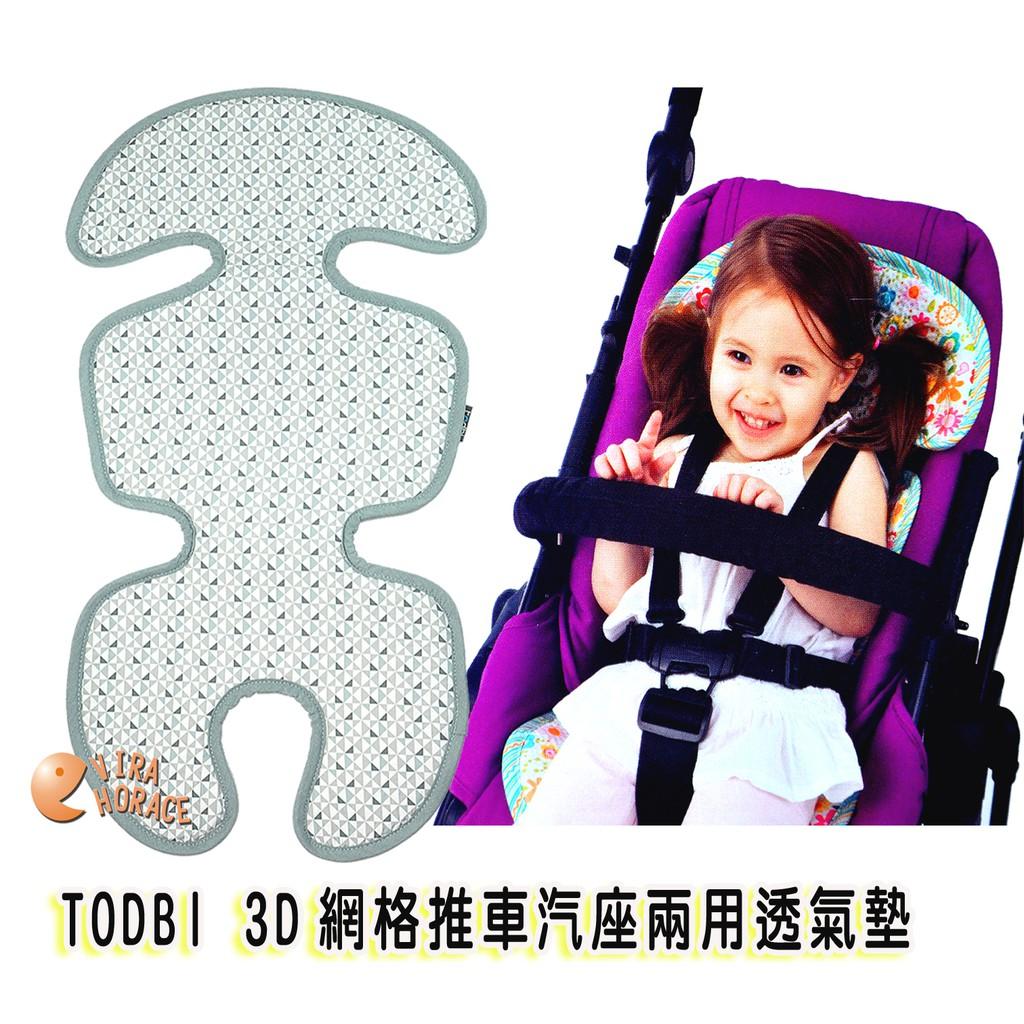 TODBI 3D網格推車汽座兩用透氣墊,採用3D立體式網布材質設計,舒適又透氣