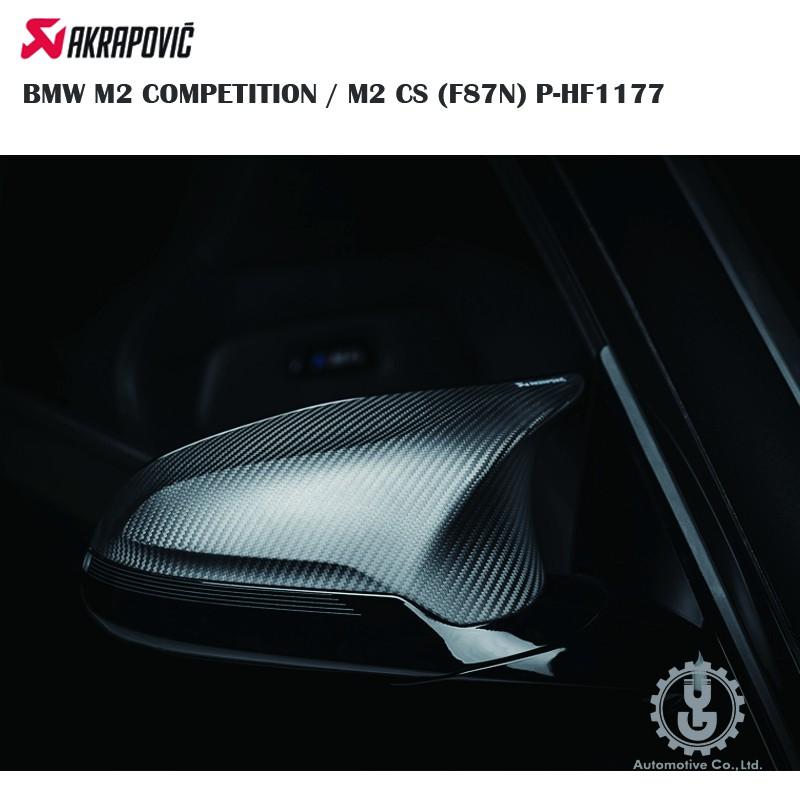 蠍子 BMW M2 COMPETITION / M2 CS (F87N) WM-BM/CA/2/M 啞光【YGAUTO】