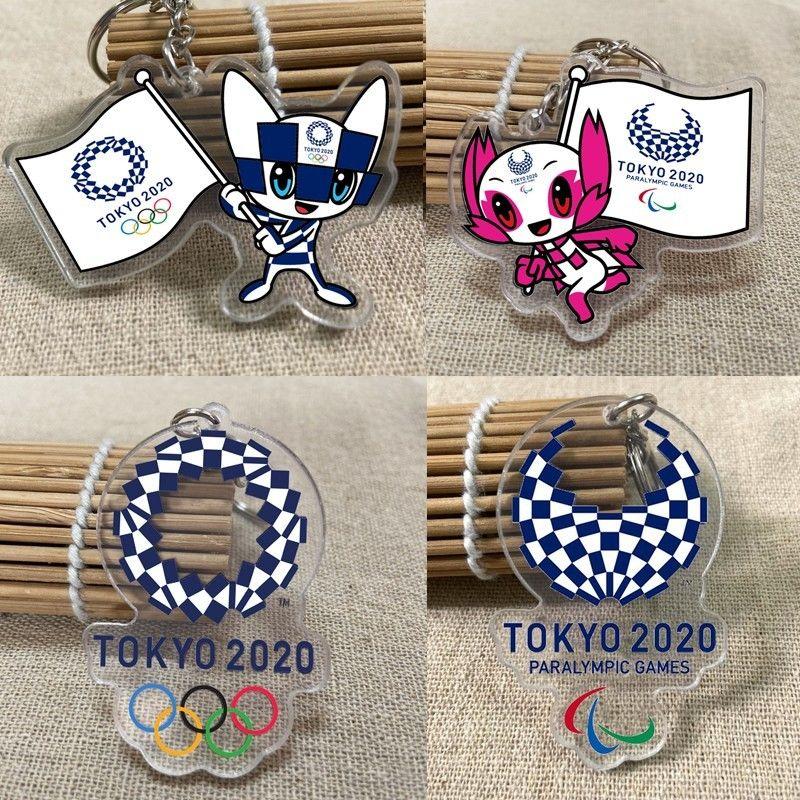 ✨熱銷✨日本東京奧運會吉祥物紀念品鑰匙扣掛件2020年產品周邊
