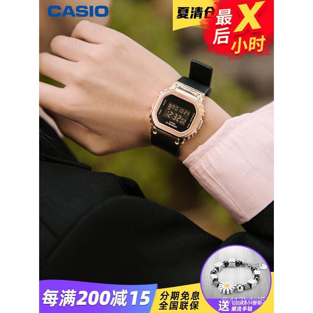 卡西歐手錶女款夏季gshock官網正品街頭潮酷品牌小方錶GM-S5600PG