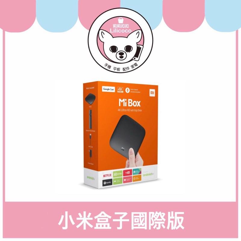 【現貨】小米盒子國際版