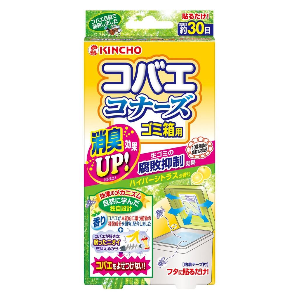 日本金鳥 廚餘桶/垃圾桶 防霉除臭貼片 KINCHO