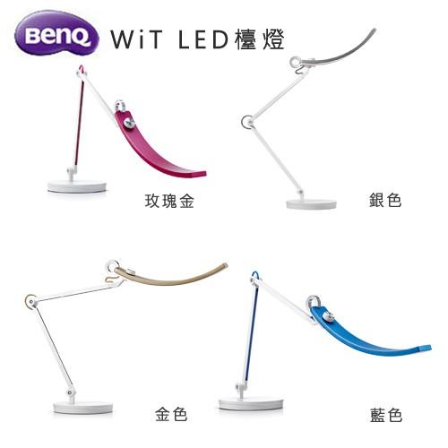BenQ WiT 螢幕閱讀檯燈 寬廣照明、智慧調光、色溫調整