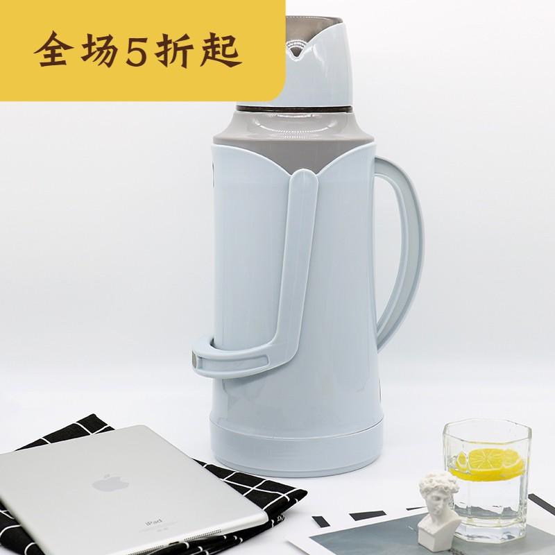 普通暖壺皮塑料外殼家用熱水瓶保溫壺老式學生用宿舍大容量3.2升