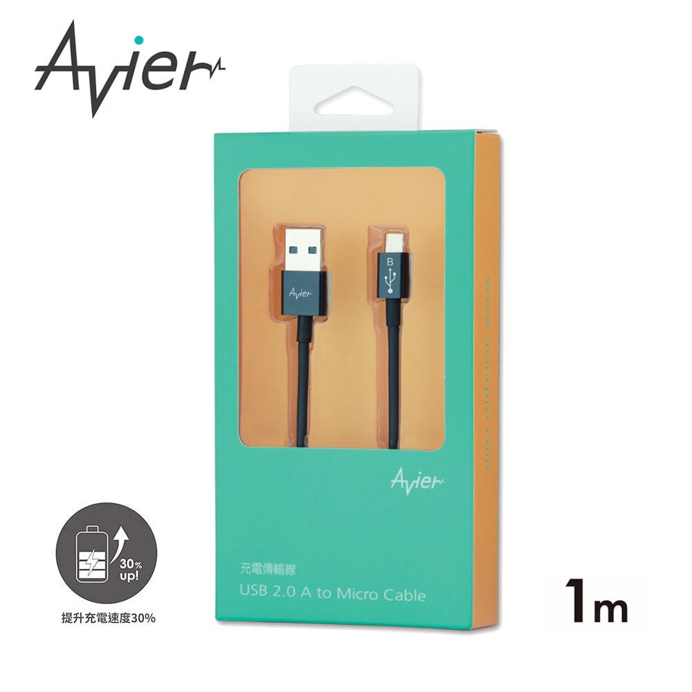 【Avier】黑彩盤 Micro USB 2.0充電傳輸線_Android 專用 (1M)