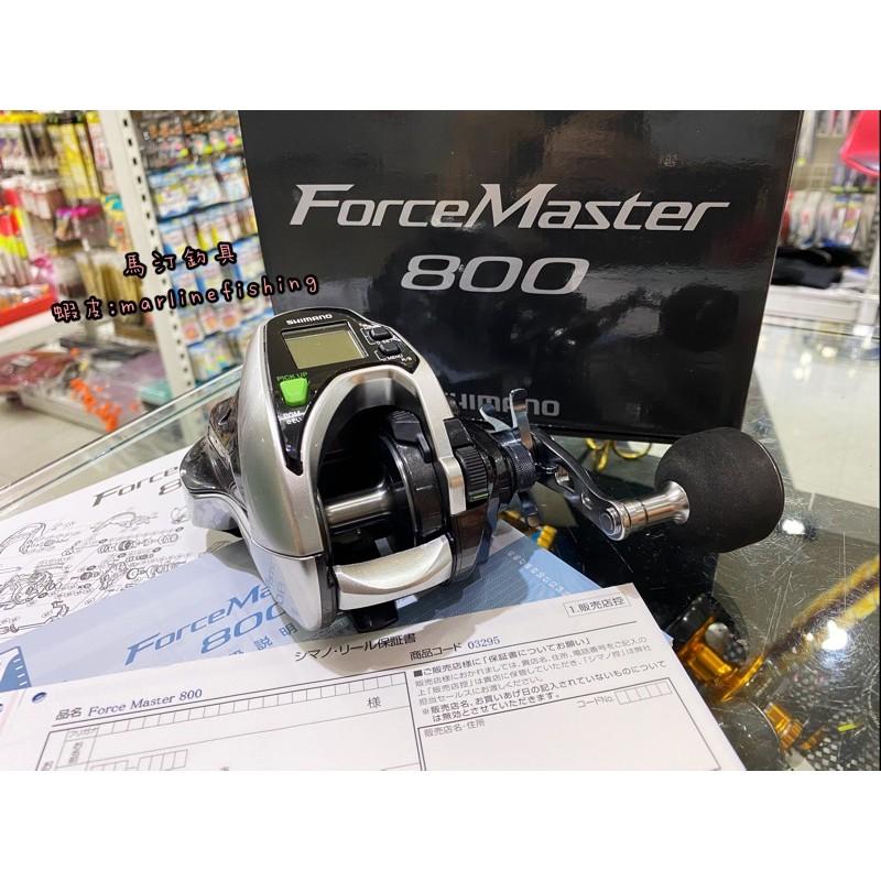 原廠公司貨 SHIMANO ForceMaster 800 / FM800電動捲線器