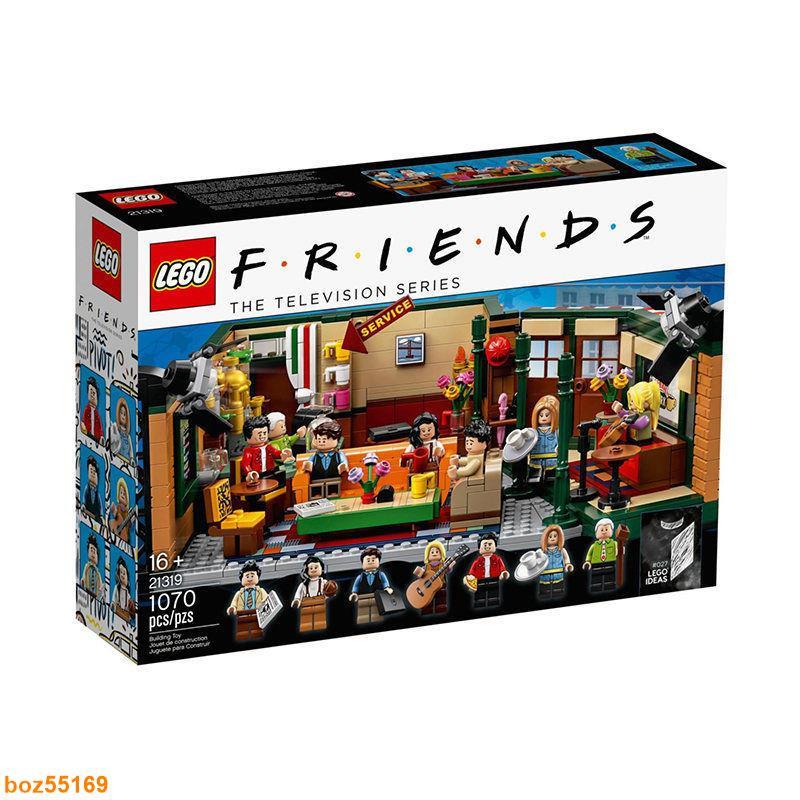 【現貨熱銷】【保稅直發】樂高/Lego 老友記 21319 中央公園咖啡館套裝