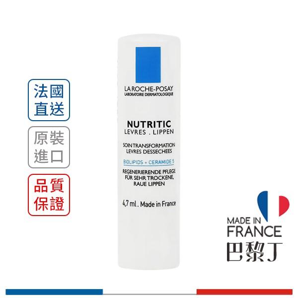 理膚寶水 滋養修護潤唇膏 4.7ml La Roche-Posay【巴黎丁】