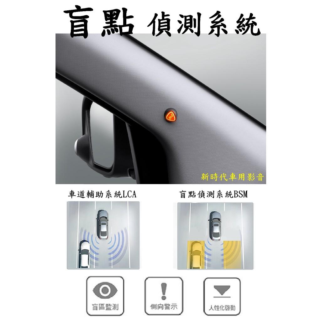 DIY價8000元 HYUNDAI Elantra  2019~ 盲點偵測系統 A柱型 (可代工)