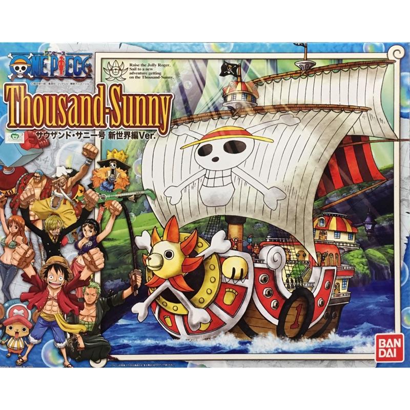 BANDAI 組裝模型 航海王 海賊王  新世界篇 千陽號 Thousand Sunny