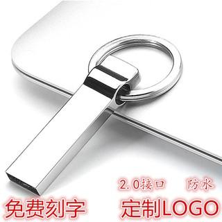 台灣現貨-- 隨身碟高速3.0金屬鑰匙扣手機64g/ 128g/ 256g/ 512g防水U盤1TB 2TB大容量  行動硬碟