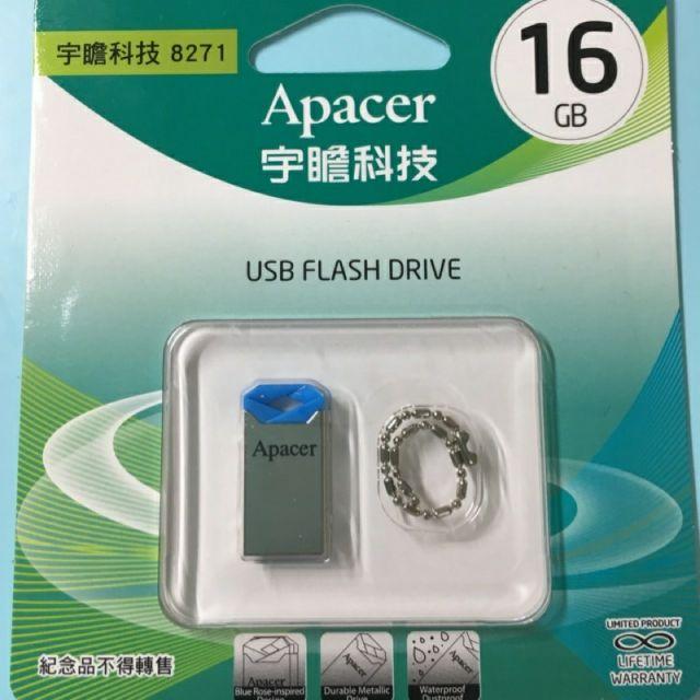 《降價售》隨身碟,宇瞻科技,USB 2.0,16G,股東會紀念品,全新品