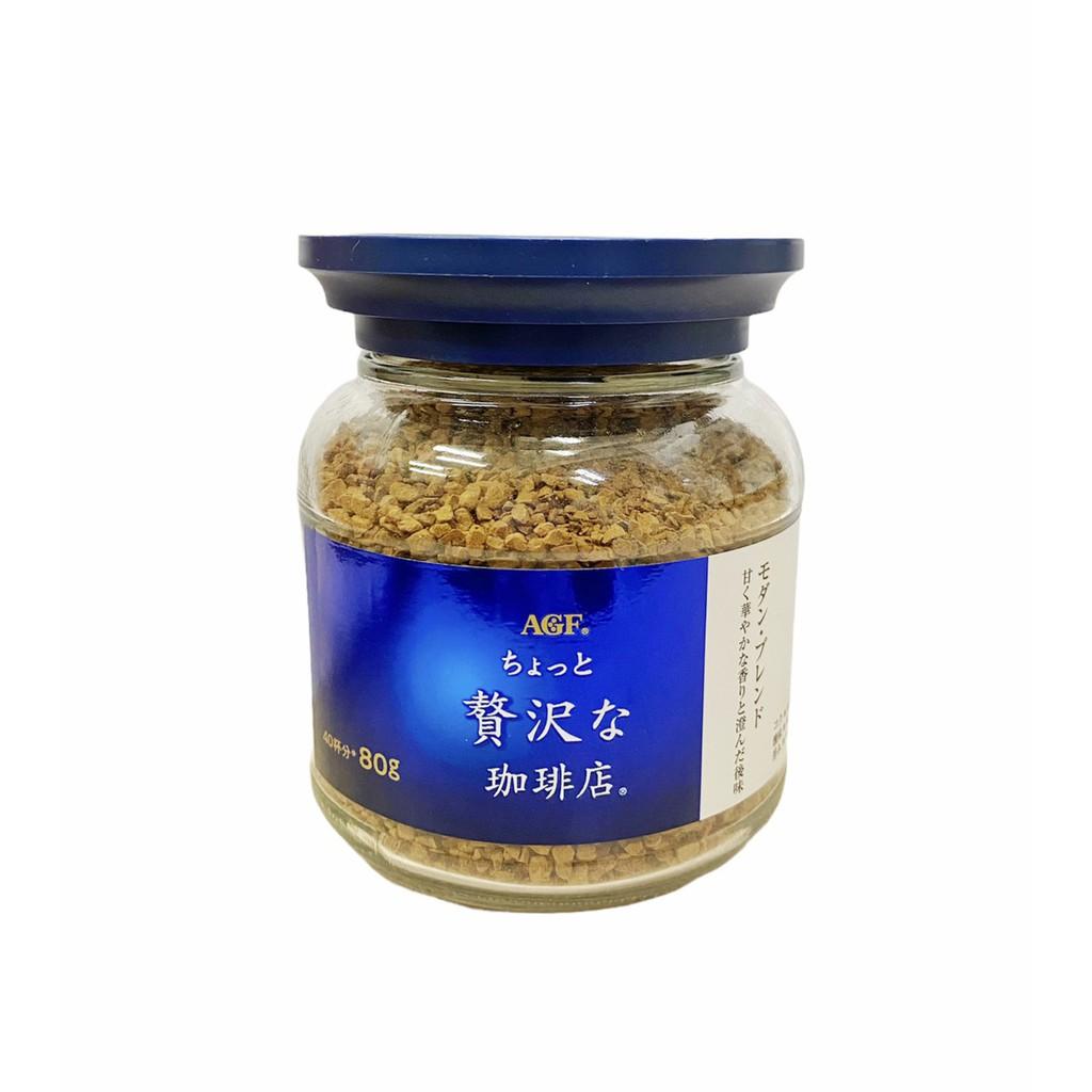 AGF MAXIM即溶咖啡-藍白標奢華摩登 80g
