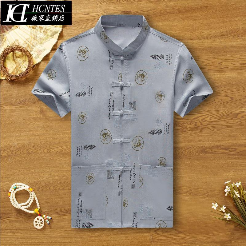 中國風立領亞麻盤扣短袖T恤寬松款 復古男式唐裝民族風棉麻爸爸裝