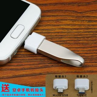 現貨--原廠正品 大容量隨身碟USB3.0金屬u盤1TB超大容量2TB手機電腦兩用迷你商務學生優盤512gb拷貝文件 6 桃園市