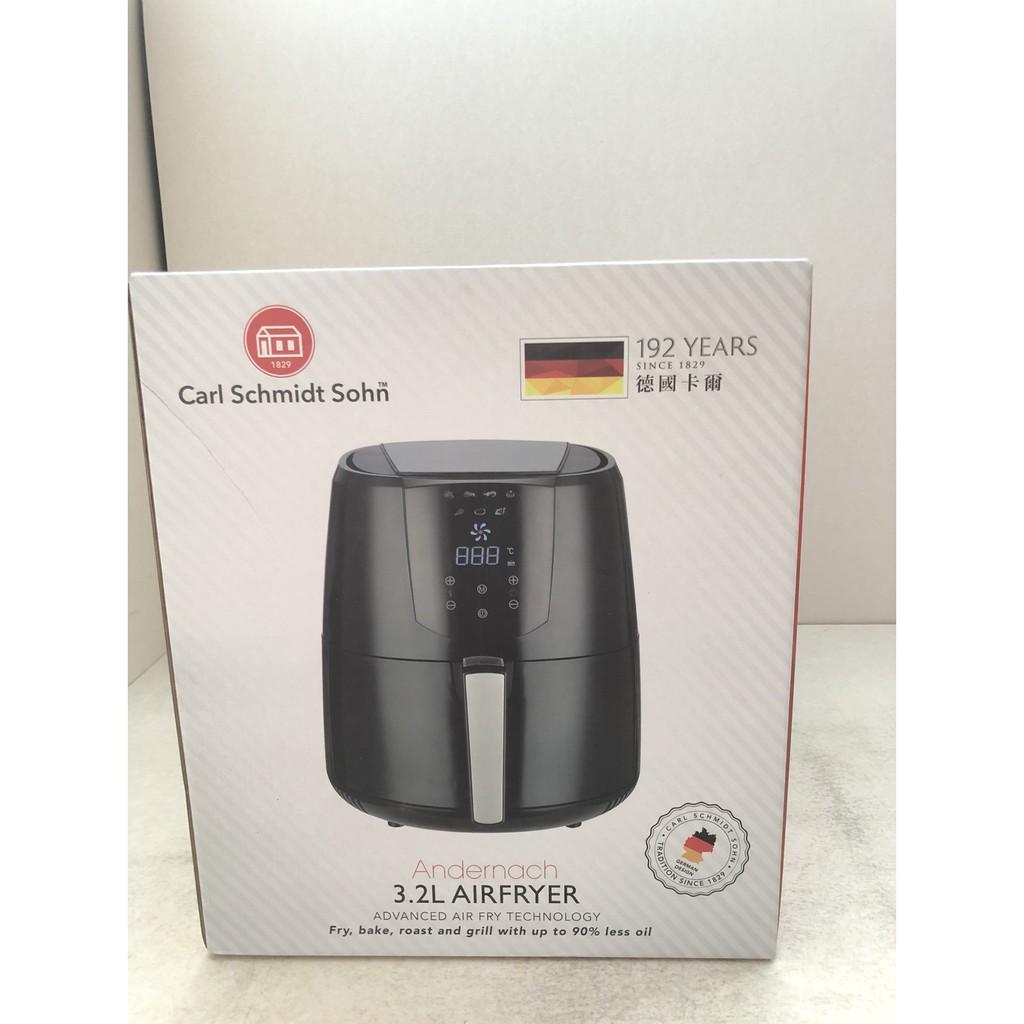 【TZU SHOP】 現貨😉德國卡爾Carl Schmidt sign 3.2公升 氣炸鍋 GLA-320 (黑色)