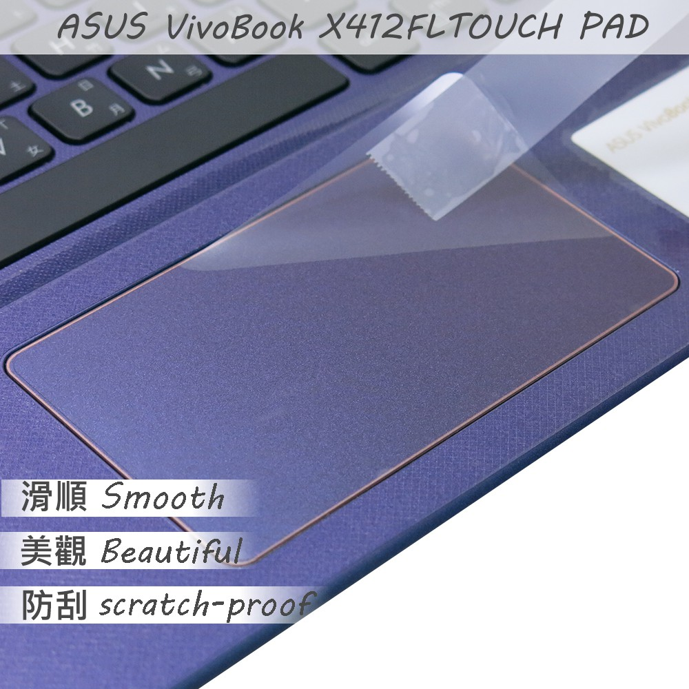 【Ezstick】ASUS X412 X412FL TOUCH PAD 觸控板 保護貼