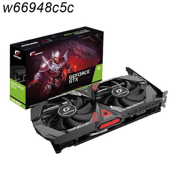 ❤️❤️七彩虹iGame GeForce GTX1650 Ultra OC4G電腦游戲電競GTX1050ti#柚子