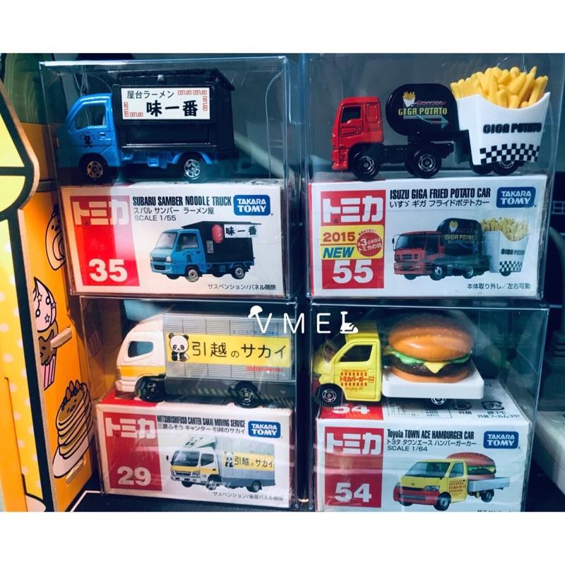 【VMEI_SHOP】Tomica Tomy 收藏盒 塑膠盒 透明盒 展示盒 玩具收藏盒