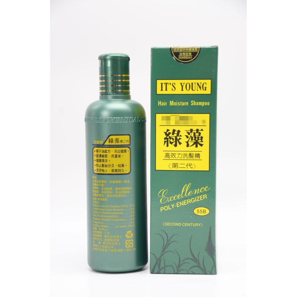 *德馨美容*台灣製 年輕貴族 綠藻高效力洗髮精 500ml (第二代55B) 綠藻洗髮精 貴族綠藻 去除頭髮髒污 洗髮精