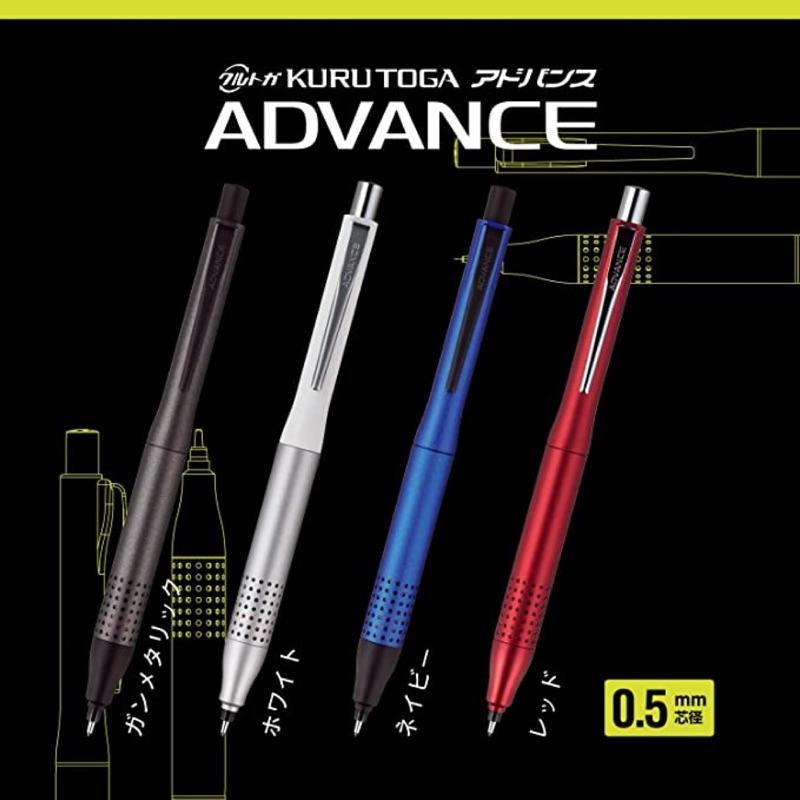 JiaJia代購 【現貨】 日本三菱 UNI KURU TOGA M5-1030 進階升級版 自動鉛筆