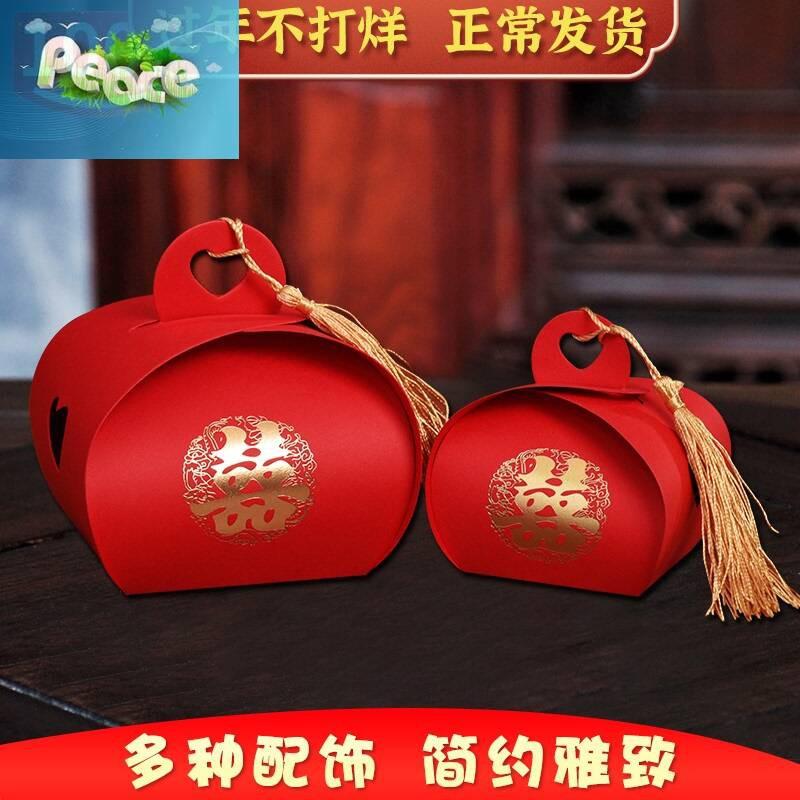 結婚新款紅喜糖盒子創意個性禮盒中國風糖果糖盒婚禮婚慶用品大全