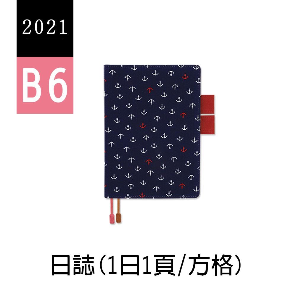 Creer 2021年B6/32K日誌/方格1日1頁/巴川紙日誌手帳/手札行事曆-02(CR-90078)