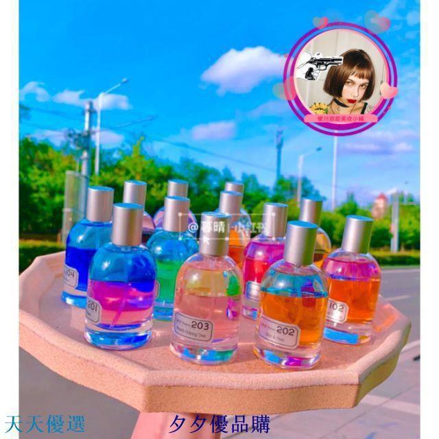 【好美blings】自然實驗室香水 blings 小紅書超美小眾高級香水評價雙色香水生活優品