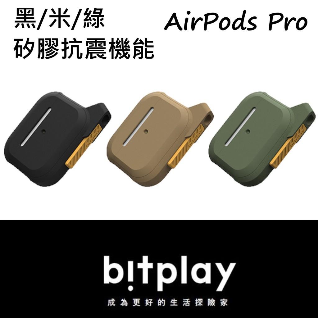 bitplay AirPods Pro 矽膠抗震 機能 撞色全方位 保護殼