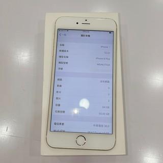 iPhone 6 PLUS 5.5吋 64G 金色 #二手機 #彰化店 39373 臺中市