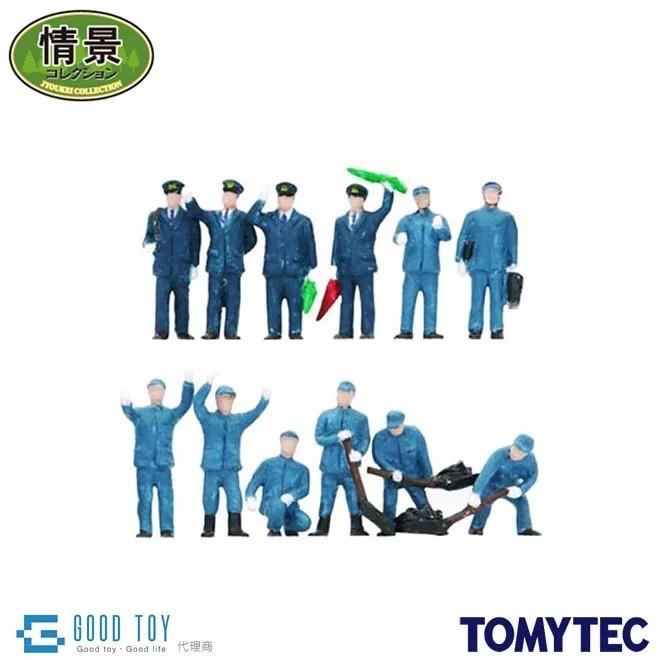TOMYTEC 265665人間系列 104 鐵道員