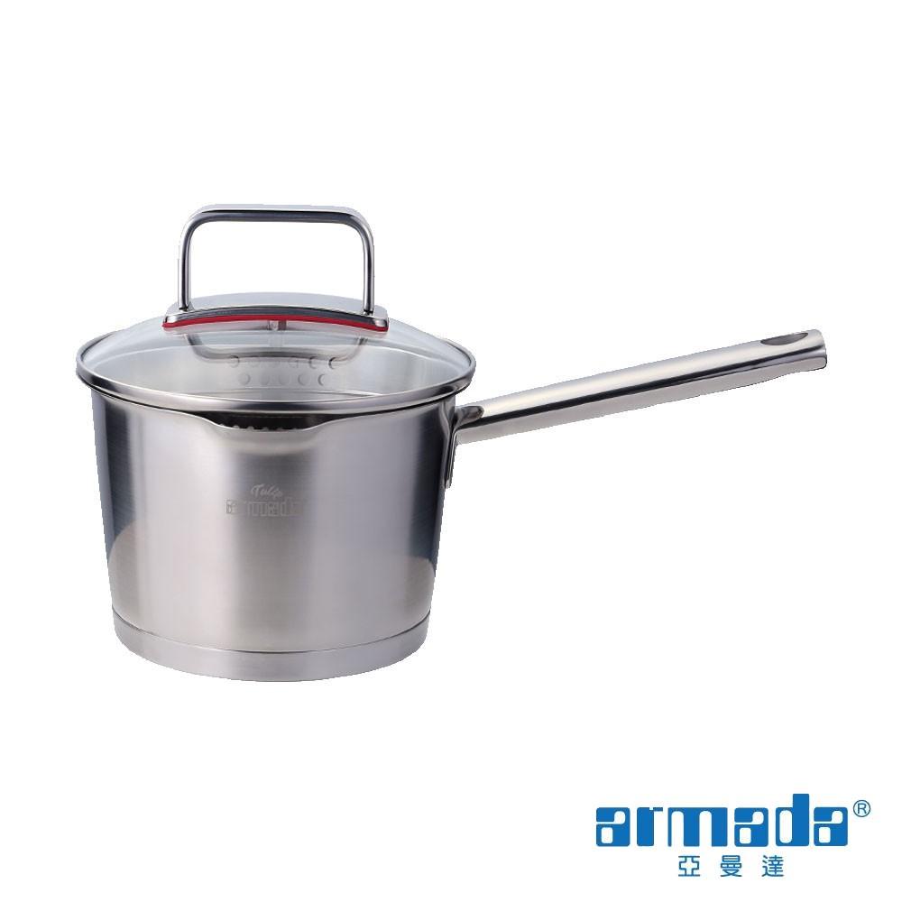 【Armada】鬱金香系列 18cm單柄湯鍋