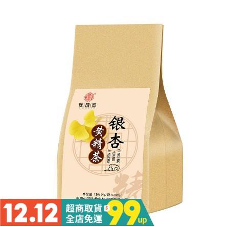 【鹿鹿】銀杏黃精茶 120g/30入裝 白果黃精疏火麻仁銀杏茶 下火茶 降火茶 冬季茶包