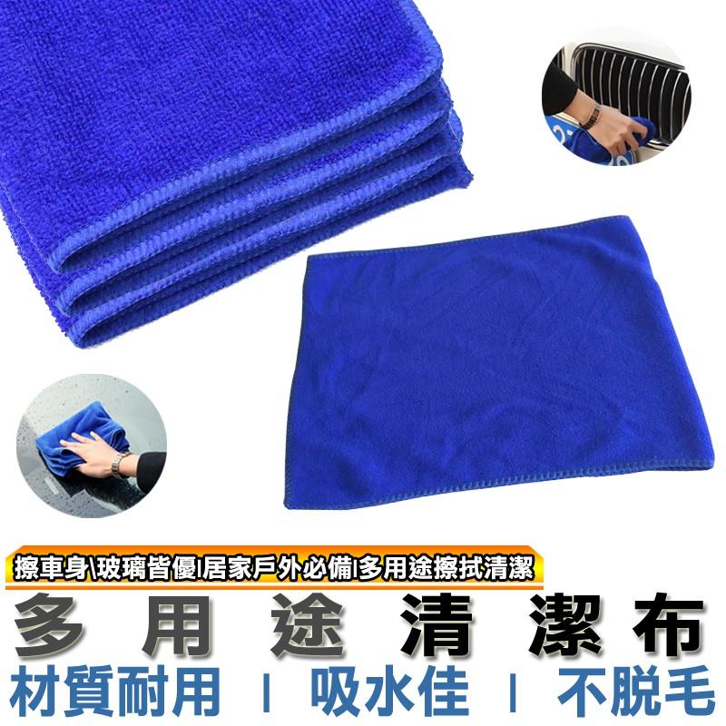 洗車布 大小尺寸 大160*60cm 洗車布 台灣公司附發票 超細纖維 吸水布 毛巾 抹布 擦車布 URS