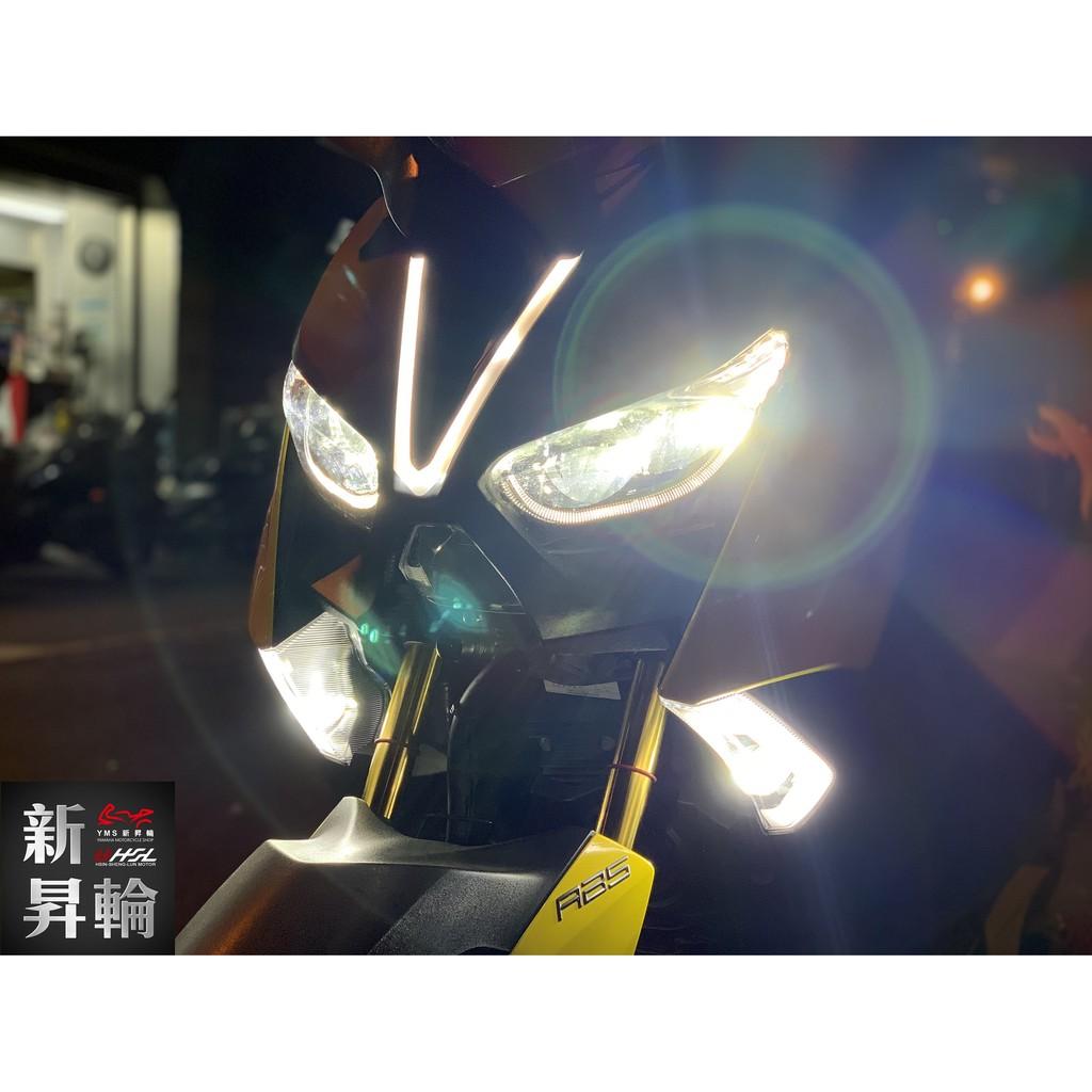 HSL 新昇輪重車 XMAX DEEP POWER 整合魚眼霧燈 / 導光 方向燈 LED 附贈繼電器