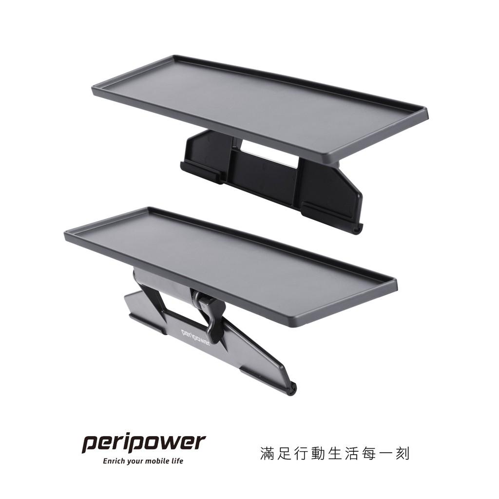 現貨  peripower 可調式螢幕置物架