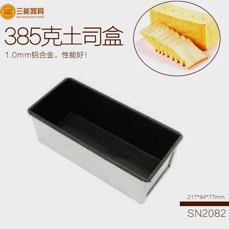 三能 385g土司盒-本體(不沾) 吐司模 水果條 吐司盒 易脫模 SN2082 蝦皮直送 現貨
