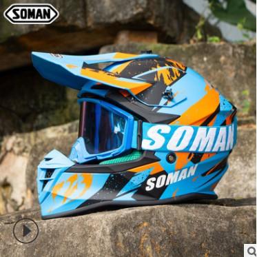日本代購 全罩 半罩安全帽 機車帽 摩托車 新款SOMAN633 越野 速降 配SM13越野風鏡ECE標準