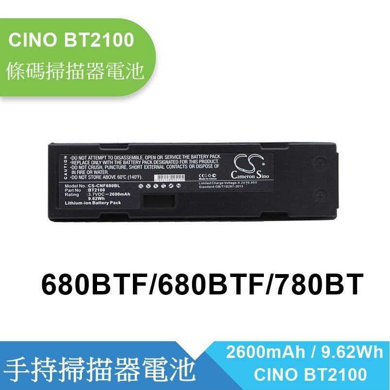 【H106】Cameronsino適用CINO BT2100 680BT。F780BT。F680BT 條碼掃描器電池